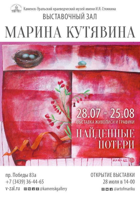 Afisha_Kamensk