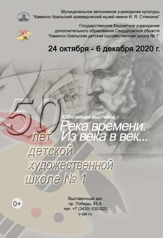 афиша2 (2)