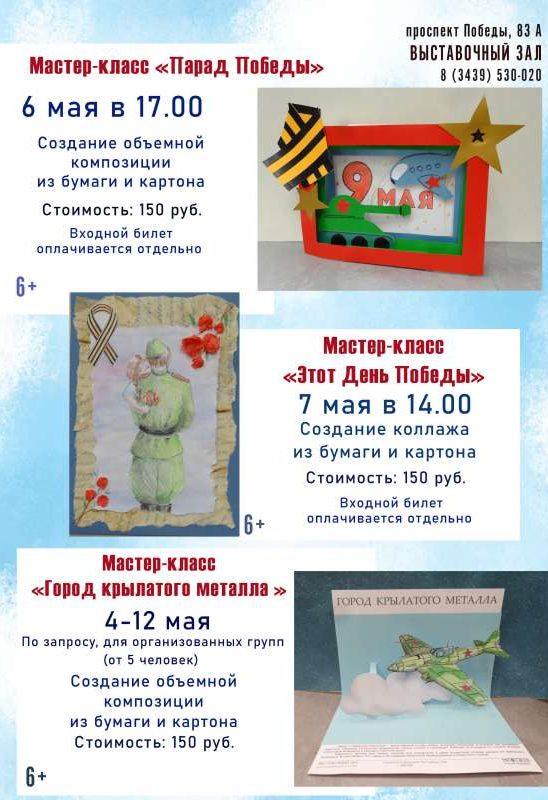 открытки 9 мая